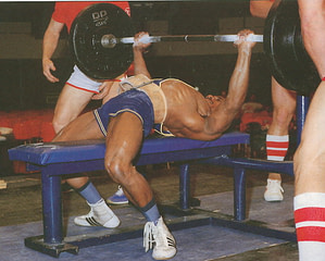 Powerlifting-Bench-Press-Back-Arch